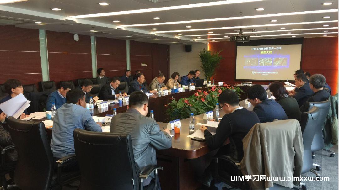 江苏省人社厅:BIM列入高技能人才培训补贴紧缺型职业
