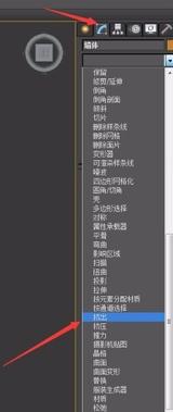 3dmax绘制拱形门步骤方法教程