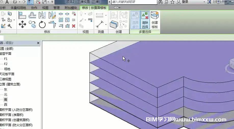 初学BIM需要学习哪些软件?从哪下手学习?