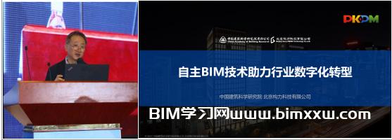 自主BIM技术助力建筑行业数字化转型