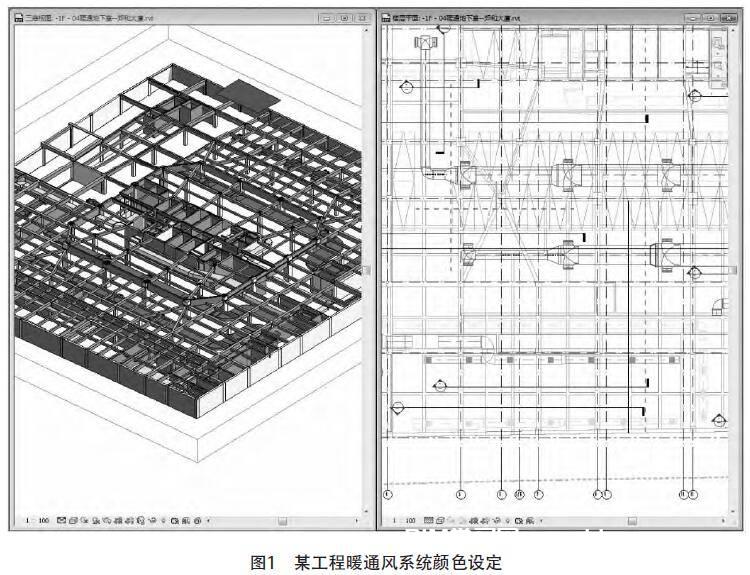 浅析BIM技术在暖通空调设计应用中的现状如何?
