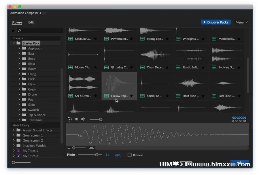 Composer Ae、Pr 预设合集插件免费下载