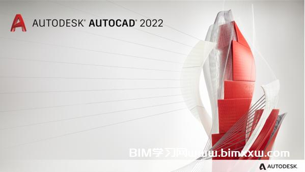 CAD2022更新了什么?具有哪些新功能?