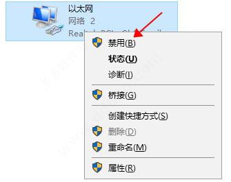 Revit2022安装激活安装步骤