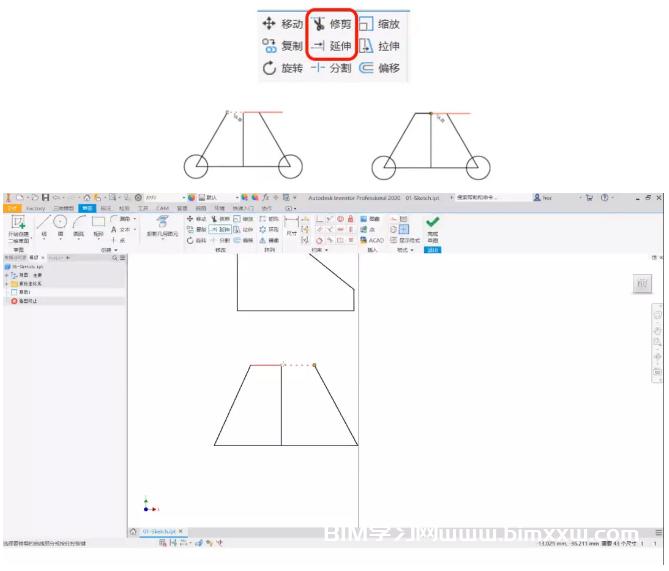 Inventor软件使用的的20个使用小技巧