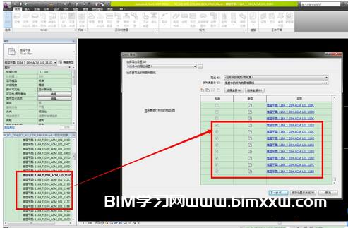 如何通过Revit批量导出CAD图纸?需要哪些操作?