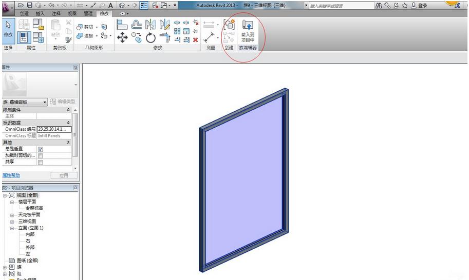 Revit中幕墙如何替换成幕墙嵌板?需要哪些步骤?