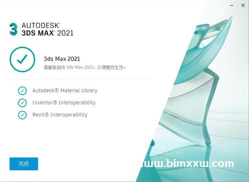 3DSMAX 2021软件已经发布了一起看看有哪些特色