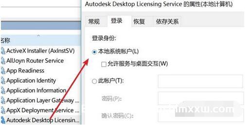 "AutoCAD2020提示""安装失败,某些产品无法安装""应该如何解决?"