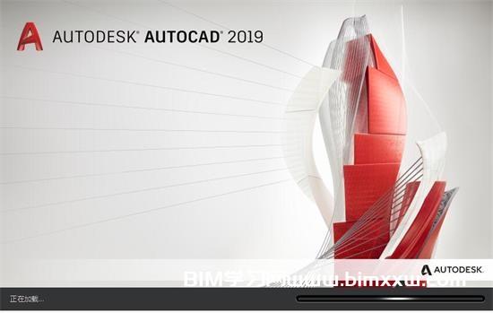 """安装AutoCAD2020提示""""安装错误1625""""怎么办?"""