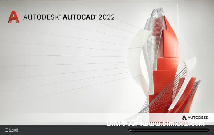 AutoCAD2022已经发布:对电脑配置有什么要求?