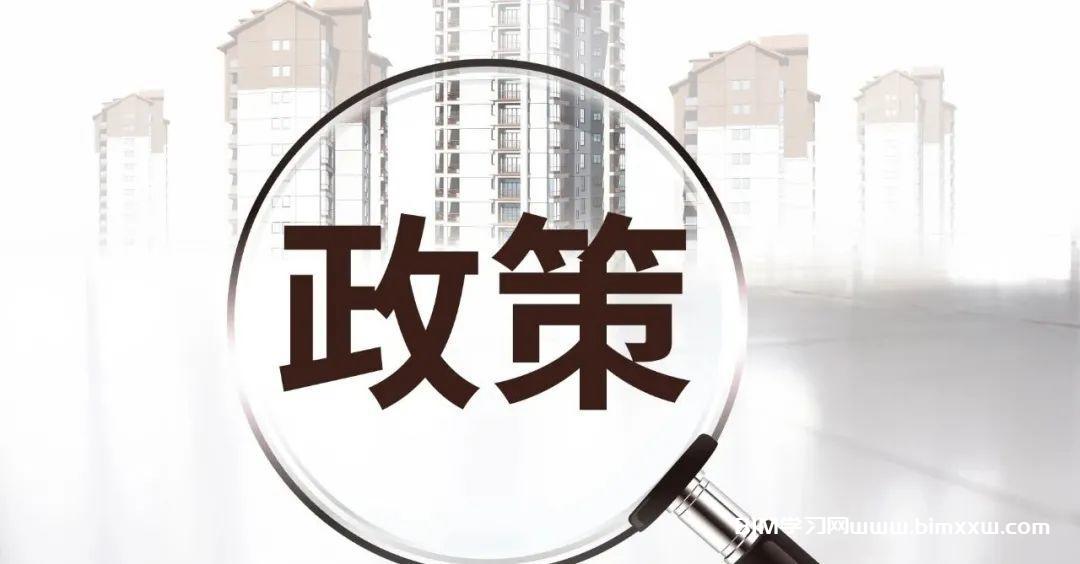 最新中国建筑业BIM政策分析!