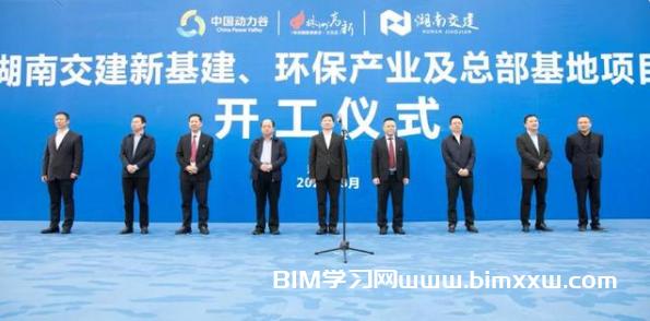 株洲市天元区启动全市首个产业项目BIM模拟设计