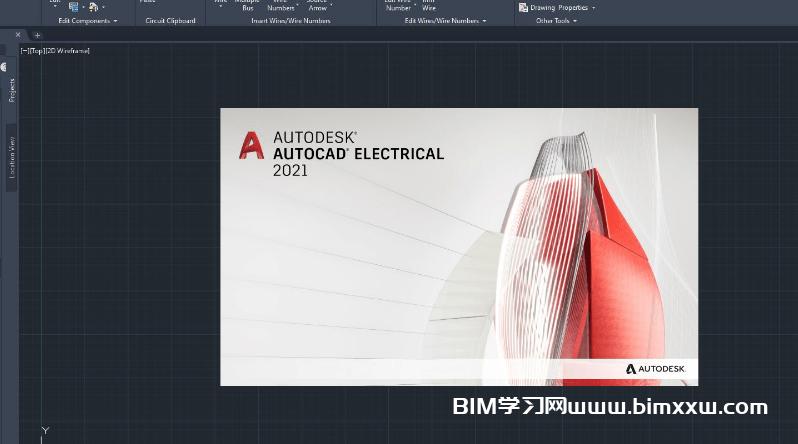 CAD命令行不见了怎么调?AutoCAD 中缺少命令行的解决方法
