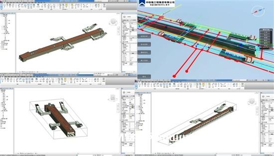 BIM技术在中铁隆西安地铁五号线设计方面的应用案例分享