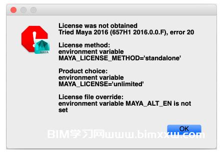 "maya打开错误代码20是:在 Mac 上启动 Maya 时显示:""未获得许可,错误 20""如何解决?"