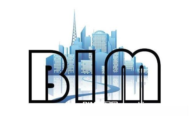 央企及国企施工企业强推BIM技术应用落地