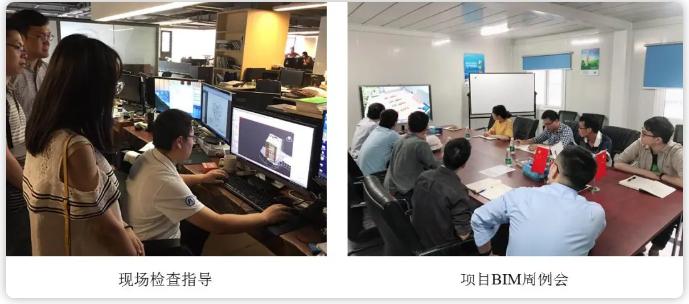 深圳公安局第三代指挥中心项目初步设计阶段BIM管理及实施