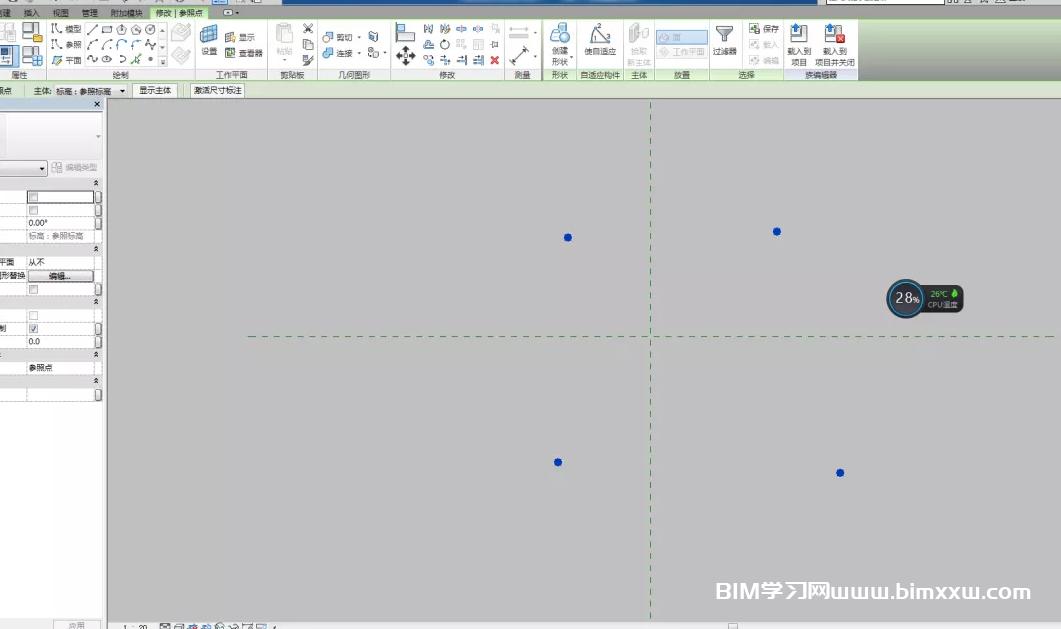用Revit建造万神庙模型:构建欧式穹顶的方法