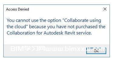 尝试在Revit中打开远程工作共享模型提示无编辑权限怎么解决?