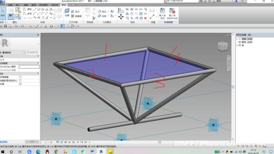 Reivt软件创建大跨度钢结构屋顶的教程
