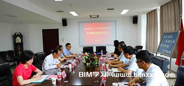 西安建大与西安城市职业技能培训学校举行BIM培训合作签约仪式