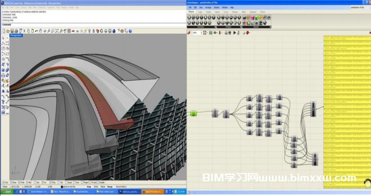 一套图文并茂信息丰富的BIM建模原理及操作教程PDF电子书