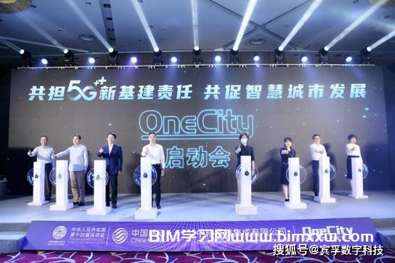 又一省加强城市信息模型(CIM)平台与数字运维平台深度融合