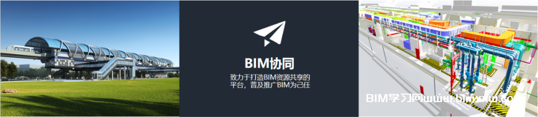 """南京发出全省首个BIM图审""""合格证"""""""