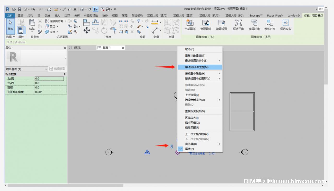 Revit 中项目基点、测量点、内部原点有什么区别?怎么正确使用他们