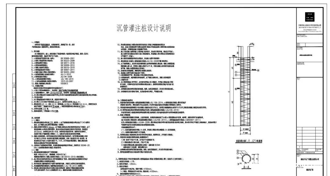 BIM正向设计技术大揭秘:结构专业模型出图