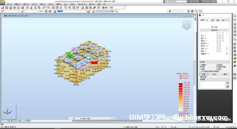 BIM技术在古建筑及仿古建筑工程的应用