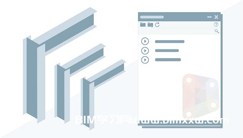 Revit2022正式版含完整族库、安装教程及注册机免费下载