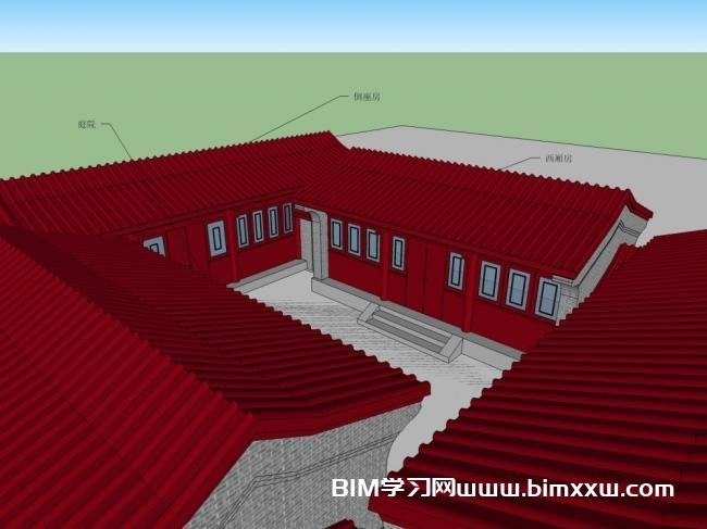 草图大师绘制的北京四合院模型免费下载