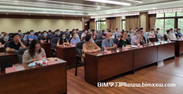 广州市住房城乡建设局组织召开BIM正向设计经验交流会