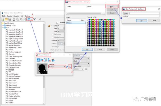 如何给OpenRoads Designer地形模型贴图?